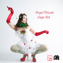 Single Bell/Koppi Mizrahi