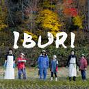 IBURI/旅と音楽