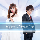 Heart of Destiny/Heart of Destiny