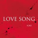 LOVE SONG/十輝