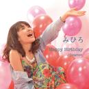 Happy Birthday / Dearest/みひろ
