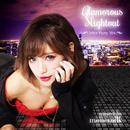 Glamorous Nightout -After Party Mix- mixed by monemilk/The Illuminati