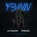 YBKMN/Mr.MUSICIAN & 韻踏合組合