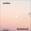 Justice/kentoazumi