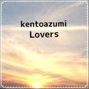 Lovers/kentoazumi