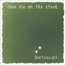 Give me on the stock/kentoazumi