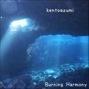 Burning Harmony/kentoazumi