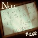 NORI/武井勇輝