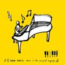 なんでもないや(ジャズ・ピアノ・カヴァー)/Tenderly Jazz Piano