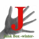 ジャンクボックス Winter/TMW