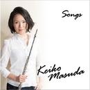 Songs/KeikoMasuda