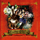 Sweet Qualia/LeMpicka?