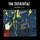手に手をジェニス/THE ZUTAZUTAZ