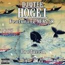 HOGEI/DJ QTEE