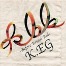 BBB -Before Bridal Bed -/various artists
