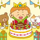 お誕生日の歌「ハッピーバースデーソング(Happy birthday to you)」がいっぱい!/キッズソング ドリーム