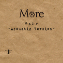 チェシャ (Acoustic Version)/More