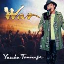 War/冨永裕輔