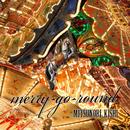merry-go-round/貴志光憲