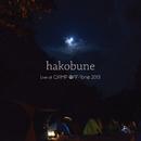 Live at CAMP Off-Tone 2013/hakobune