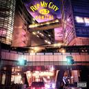 REP MY CITY pt.2/KOWICHI