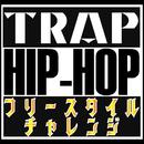 『Trap Beats』 Freestyle Rap Battle Challenge -Lesson 1-/MC バトル・ハイスクール