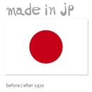 made in jp/before/after 1970