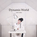 Dynamis World/能登有沙