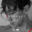 Stronger/泉 亮