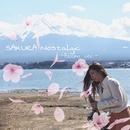 SAKURA Nostalgic (Bloom Ver.)/WaKaNa