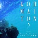 KOH MAITON/石黒浩己