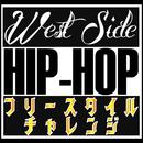 『West Side HipHop』 Freestyle Rap Battle Challenge -Lesson 2-/MC バトル・ハイスクール