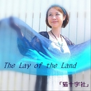 The lay of the Land 45/「猫十字社」
