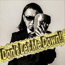 Don't Let Me Down/V.A.N.