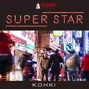 SUPER STAR/KOHKI