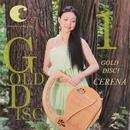 GOLD DISC1/CERENA