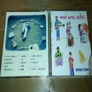 Hand made music/マジカル・ストンパーズ