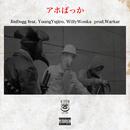 アホばっか (feat. Young Yujiro & WillyWonka)/Jin Dogg
