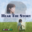 Hear The Story/Risu Rihi
