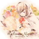 Halloween Night/大貫りちゃ