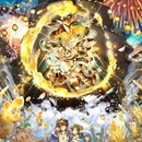 琥珀世界の双子商人/AKATSUKI