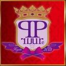 紫の妖精たちVol.2/Purpure☆