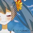 Alstroemeria/Fahrenheit