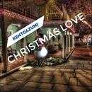 Christmas Love/kentoazumi