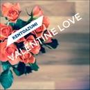 Valentine Love/kentoazumi
