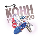 KOHH Complete Collection 3 (「YELLOW TAPE 3」より)/KOHH