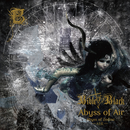Abyss of Air/BIBLE BLACK