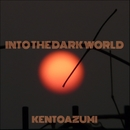 Into the Dark World/kentoazumi