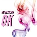 Ok/kentosaison