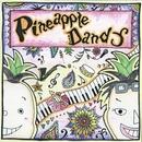 抱きしめて/Pineapple Dandy
